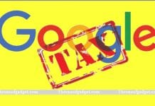 google tax 1 billion